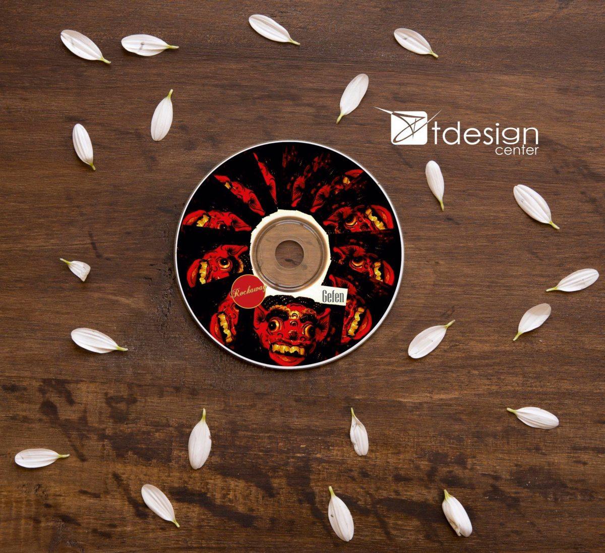 Nadruk na płytach CD/DVD Gorlice